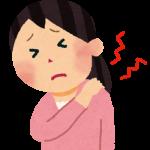 なぜこの夏は頭痛や肩こりが取れないのかの詳細へ